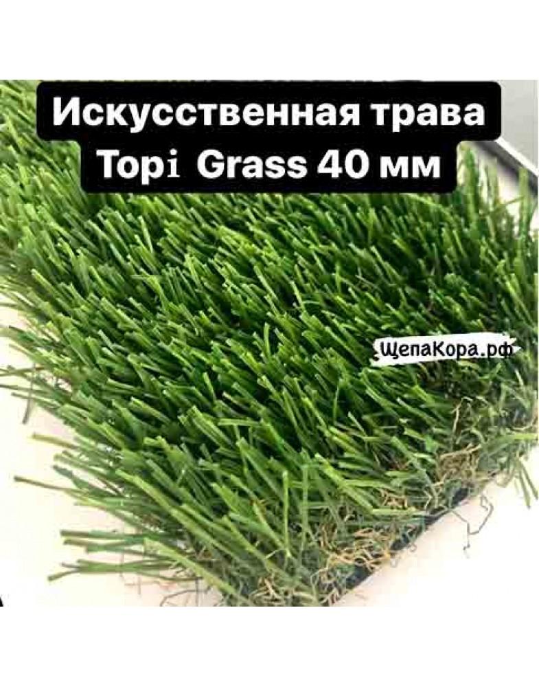 Газон Topi Grass 40 мм