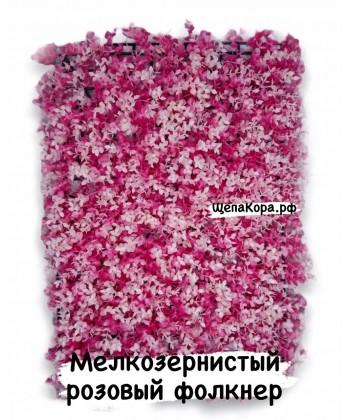 Фолкнер розовый, 40х60 см