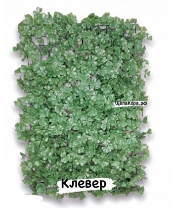 Клевер, 40х60 см