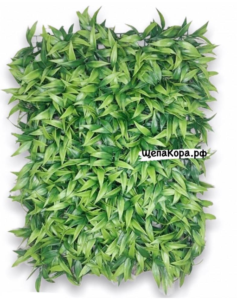 Зелень 40х60 см