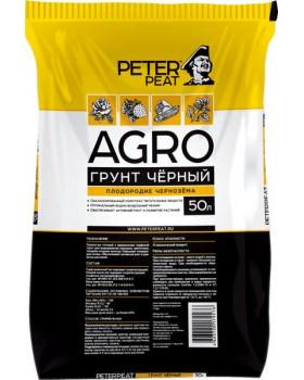 Черный грунт Peter Peat, линия AGRO, 50 л