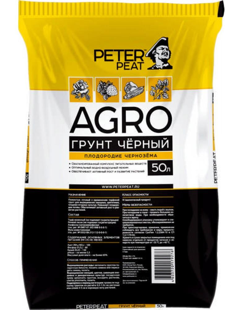 Черный грунт Peter Peat AGRO