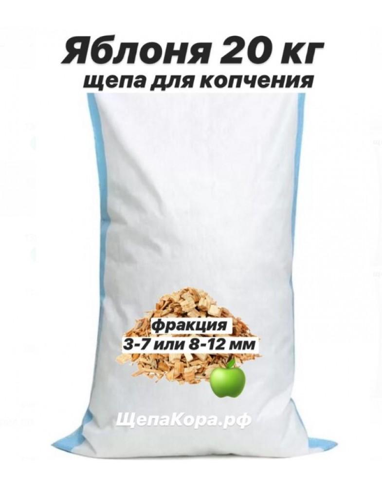 Щепа яблони в мешках фракции 8 -12 мм