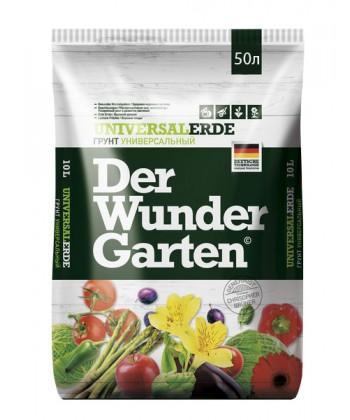 Универсальный торфяной грунт Der Wunder Garten, 50 л