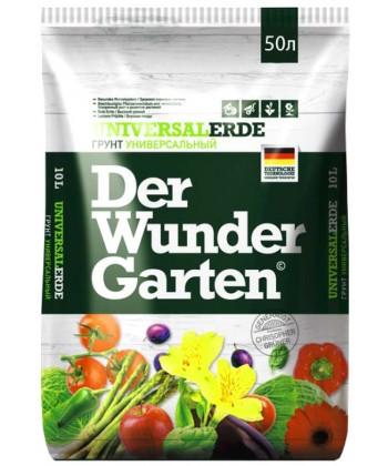 Грунт Der Wunder Garten универсальный германский, 50 л