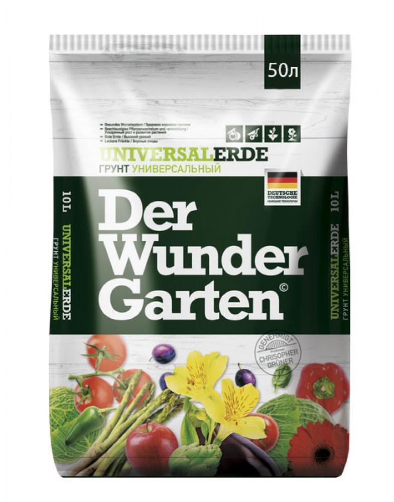 Торфяной грунт Der Wunder Garten, 50 л
