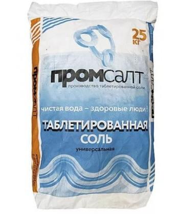 Таблетированная соль ПромСалт, 25 кг