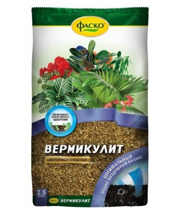 Вермикулит цветочное счастье, 2.5 л