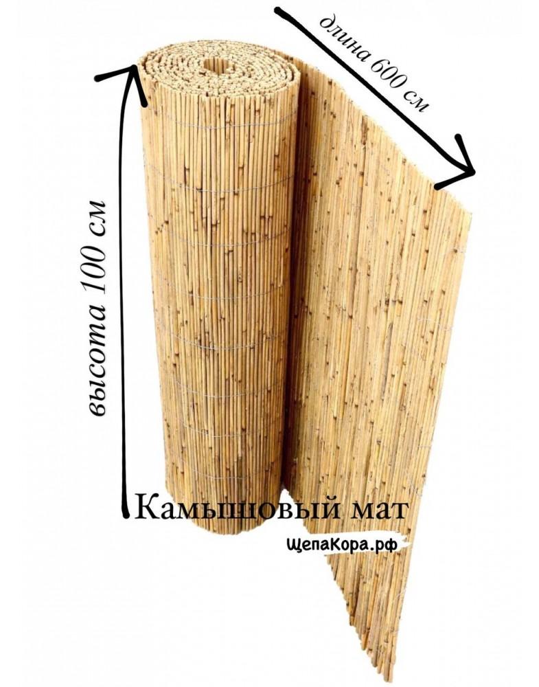 Мат камышовый 1.0х6.0м