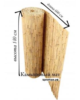 Мат камышовый 1.4х6.0м, 8.4м²