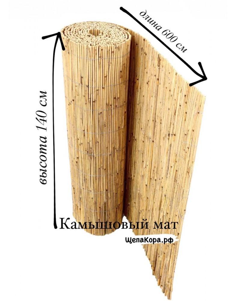 Мат камышовый 1.4х6.0м