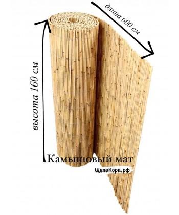 Мат камышовый 1.6х6.0м, 9.6м²