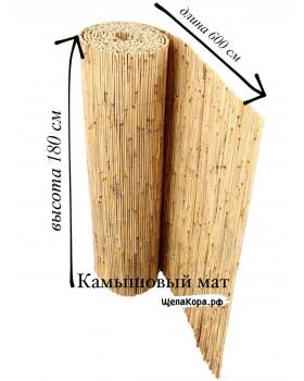 Мат камышовый 1,8х6.0м, 10.8м²