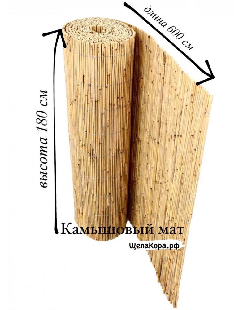 Мат камышовый 1,8х6.0м