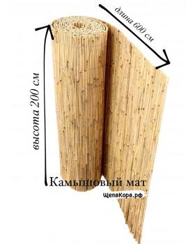 Мат камышовый 2.0х6.0м, 12м²