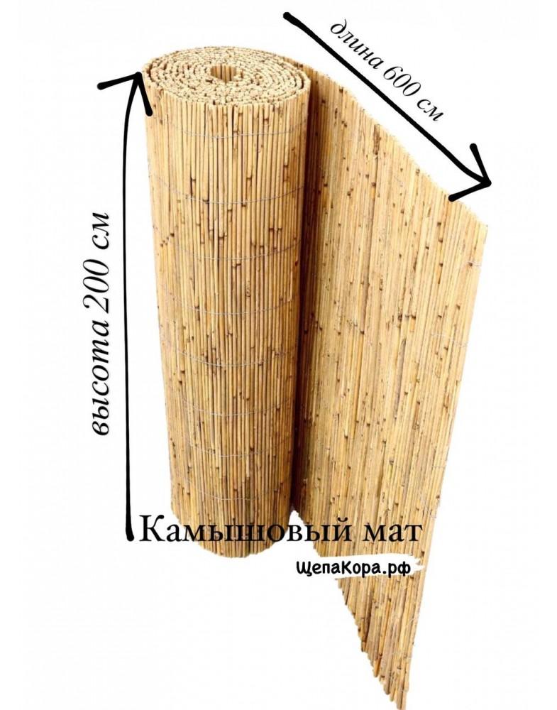Мат камышовый 2.0х6.0м