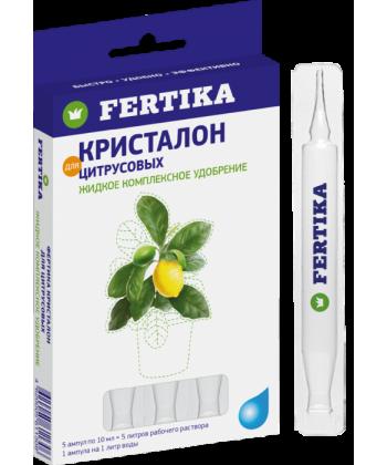 Кристалон цитрусовых (Fertika), 5 ампул по 10мл