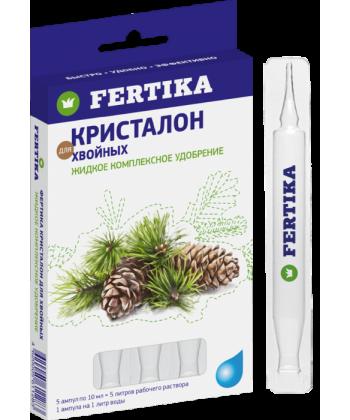 Кристалон для хвойных (Fertika), 5 ампул по 10мл
