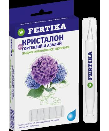 Кристалон для гортензий и азалий (Fertika), 5 ампул по 10мл