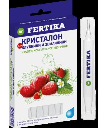 Кристалон  для клубники и земляники (Fertika), 5 ампул по 10мл