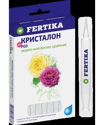 Кристалон для роз (Fertika), 5 ампул по 10мл