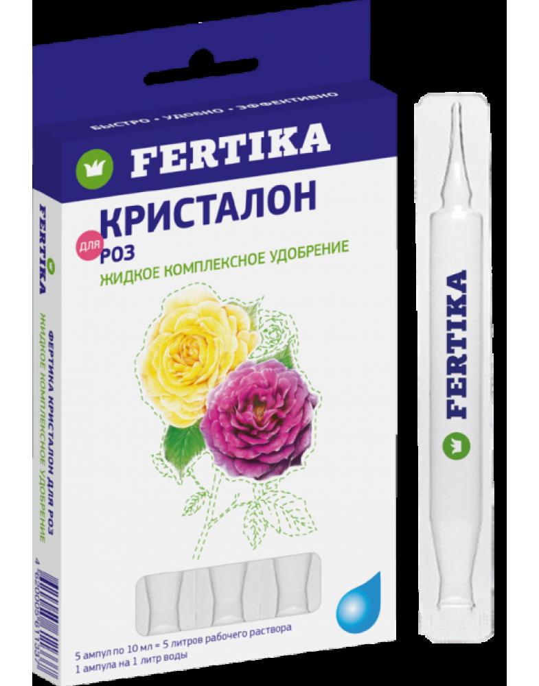 Кристалон для роз Фертика (Fertika), 5 ампул по 10м