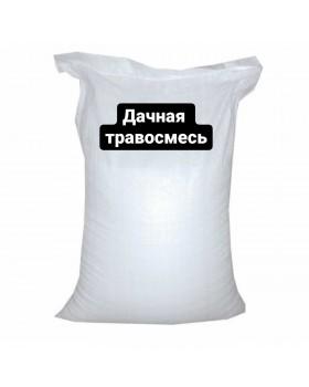 Травосмесь дачная, 1 кг