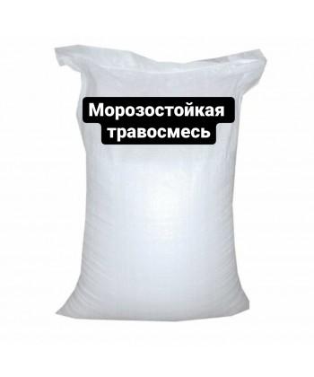 Травосмесь морозостойкая, 1 кг