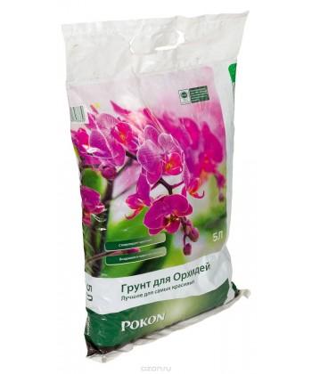 Грунт для орхидей Покон (Pokon), 5л