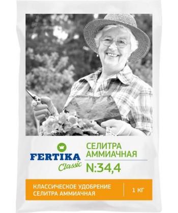 Аммиачная селитра с комплексом микроэлементов N-33% (Fertika), 1кг