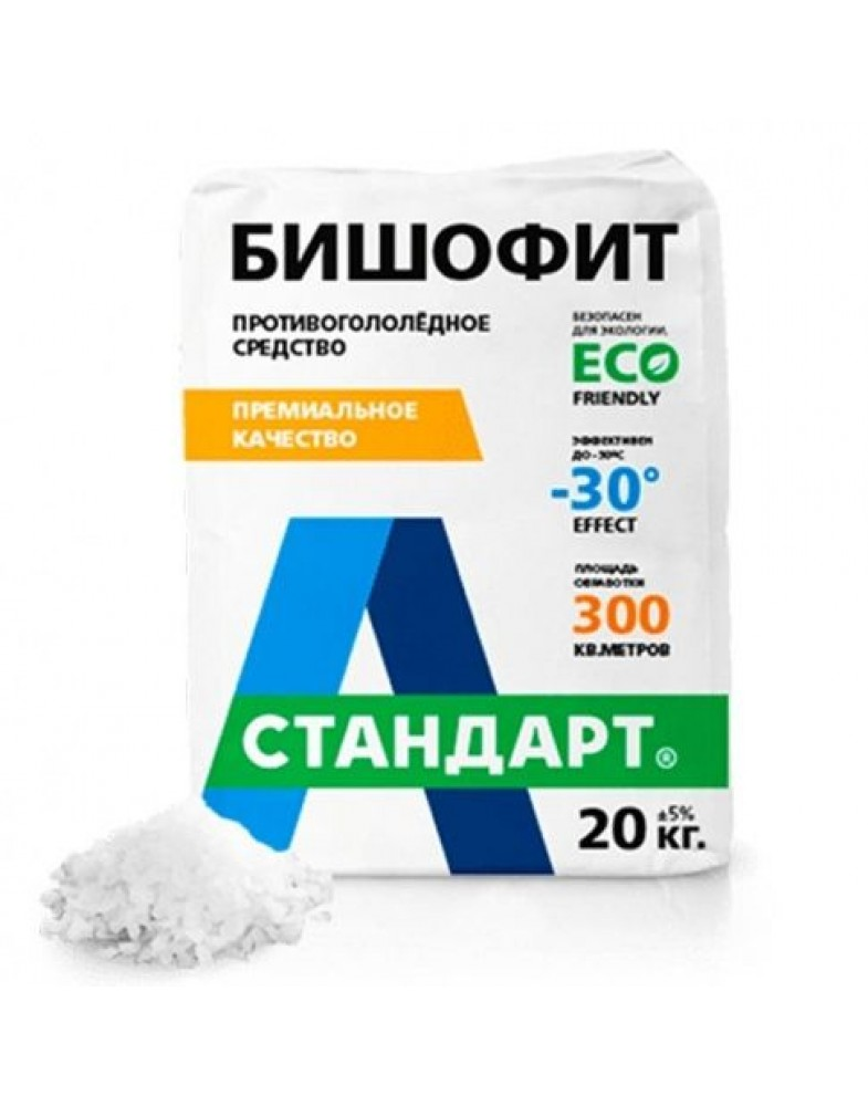 А - Стандарт Бишофит,  20 кг