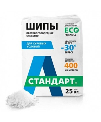 А - Стандарт ШИПЫ, 25 кг