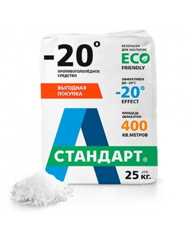 А - Стандарт - 20C,  25 кг