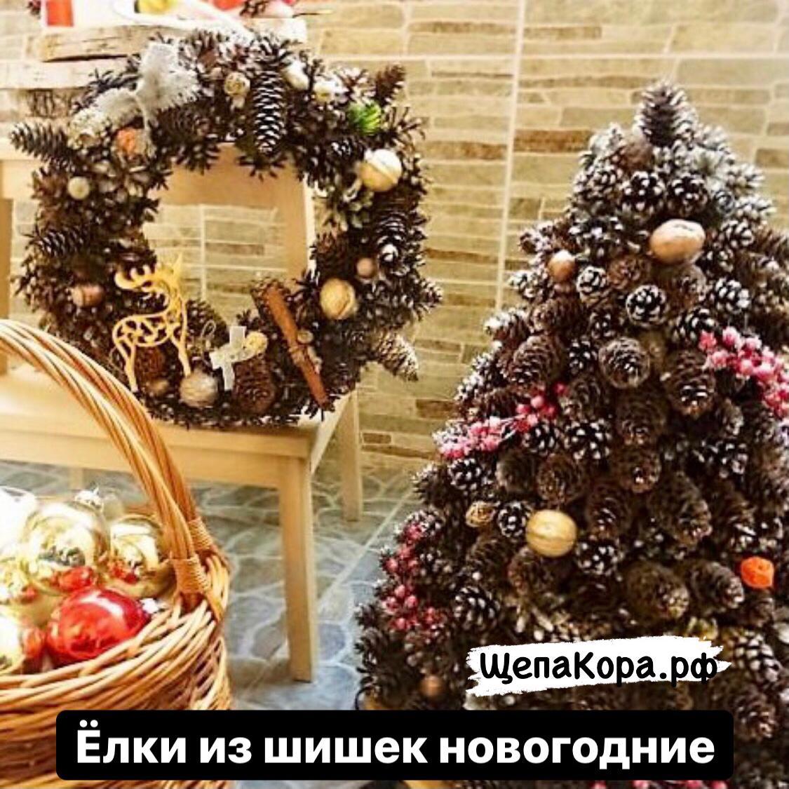елки из шишек новогодние