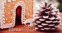 Шишки для декора на Новый Год, мастер-класс